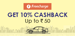 cab freecharge icon